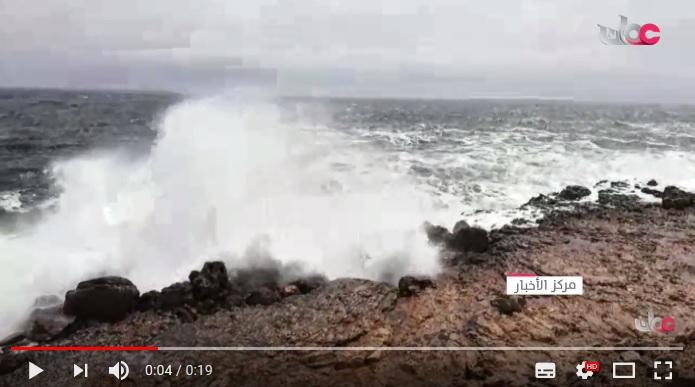 شاهد بالفيديو.. أمواج عالية في ولاية الجازر