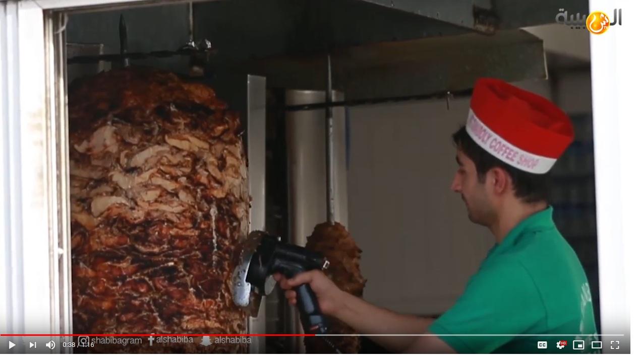 بالفيديو.. ما أصل الشاورما؟