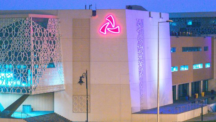 Bank Muscat posts OMR134.74mn net profit