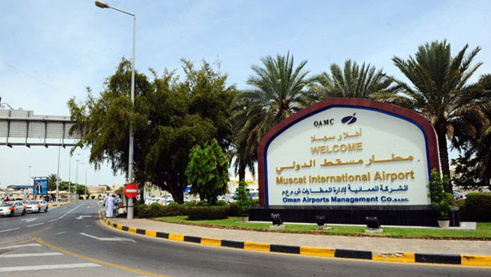Opportunity for investment at old Muscat airport