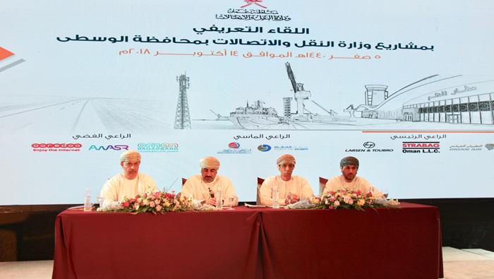 Al Futaisi reviews projects in Al Wusta Governorate