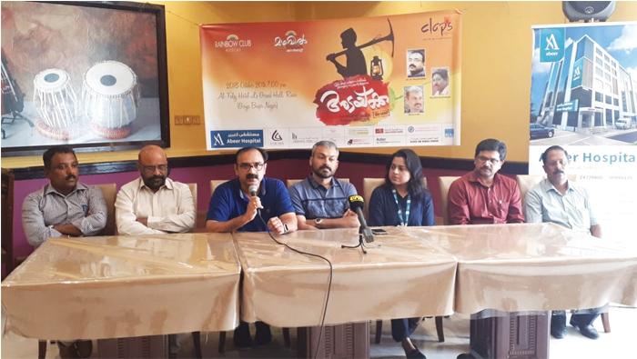 Muscat to host Malayalam play