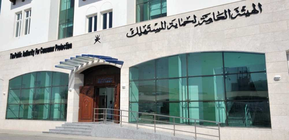 Furniture supplier in Oman gets jail time after 'foul odour' in products