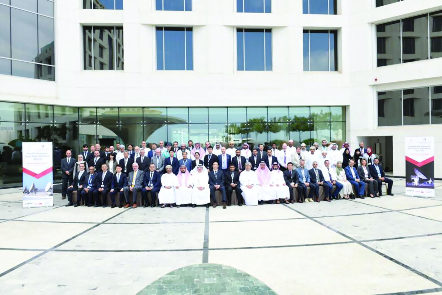 لمراقبة الخدمات الراديوية الفضائية Ooredoo ترعى الاجتماع الدولي العشرين