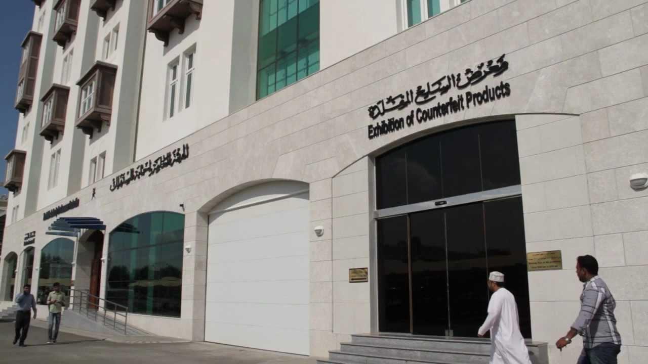 حكم قضائي ضد مخالف وتغريمه بـ300 ريال عماني