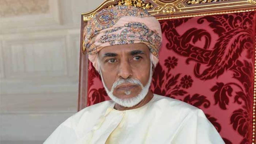 جلالة السلطان يستقبل الرئيس الفلسطيني