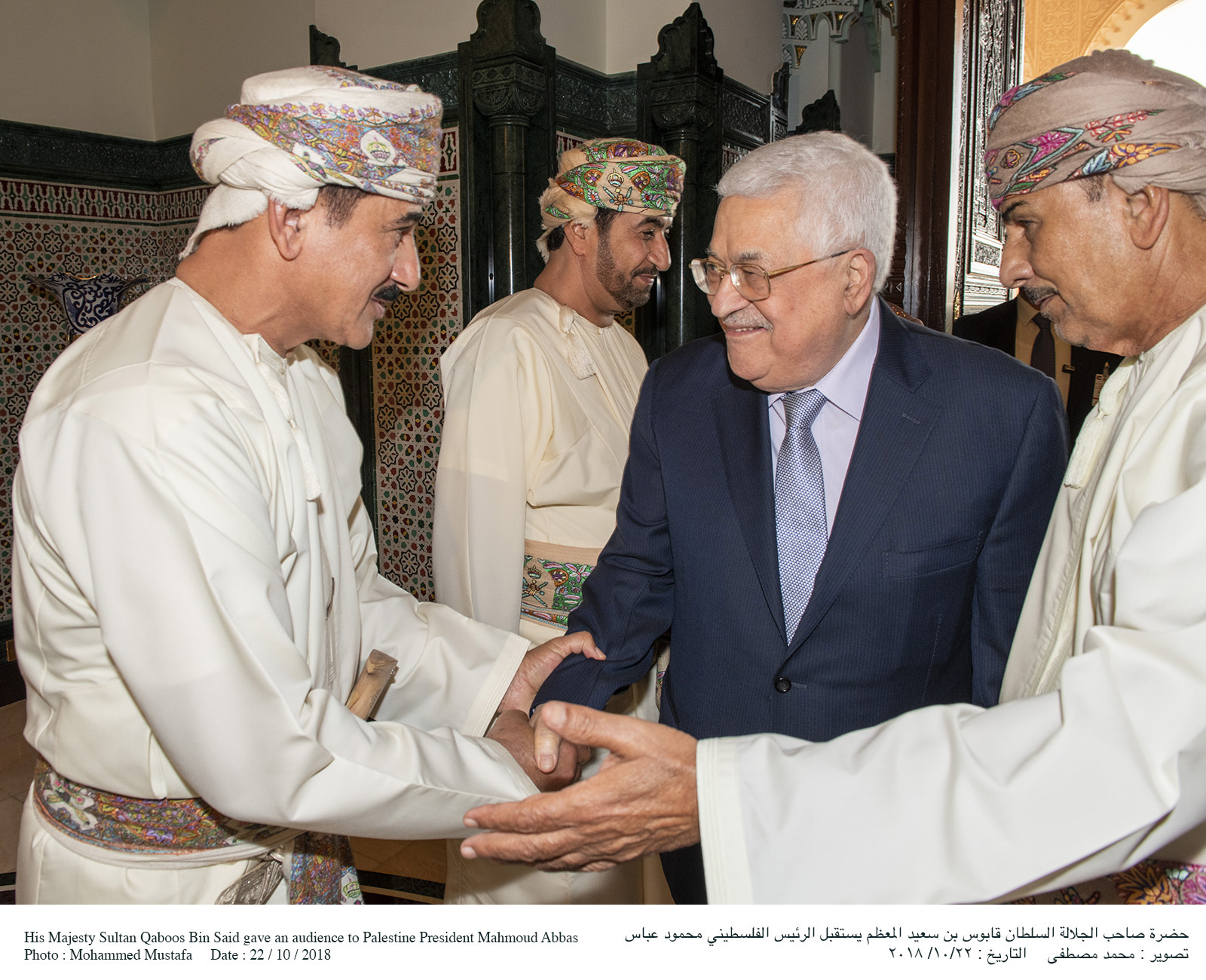 In pictures: His Majesty gives audience to Palestine President Abbas