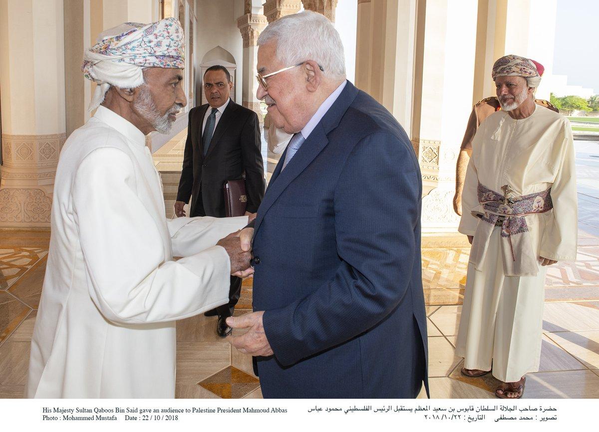 جلالة السلطان يقيم مأدبة عشاء للرئيس الفلسطيني