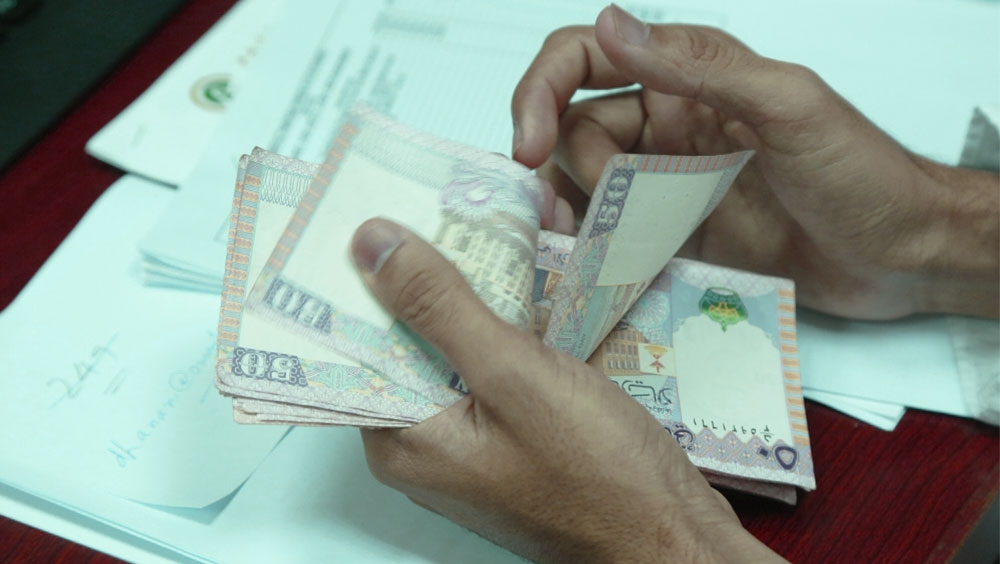 Marginal rise in number of pensioners in Oman last year