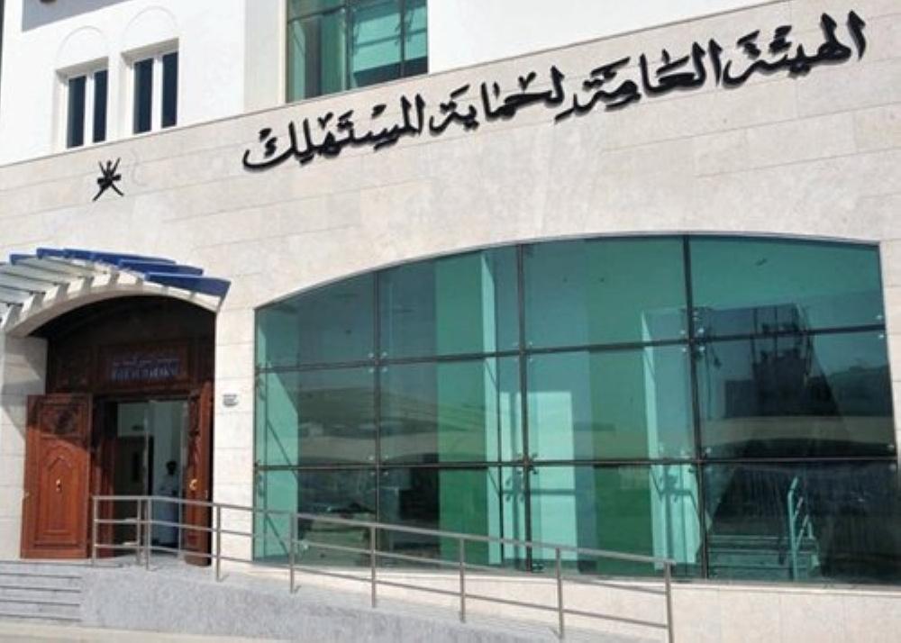 حكم قضائي ضد شركة للمنتجات الاسمنتية بصحار