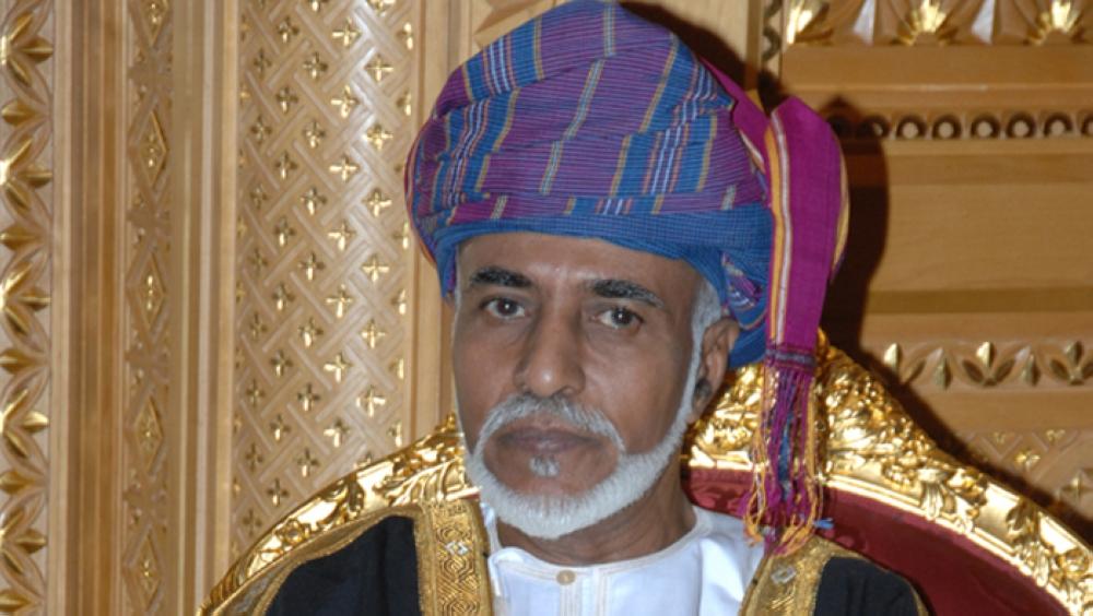 جلالة السلطان المعظم يهنئ رئيس تركمانستان