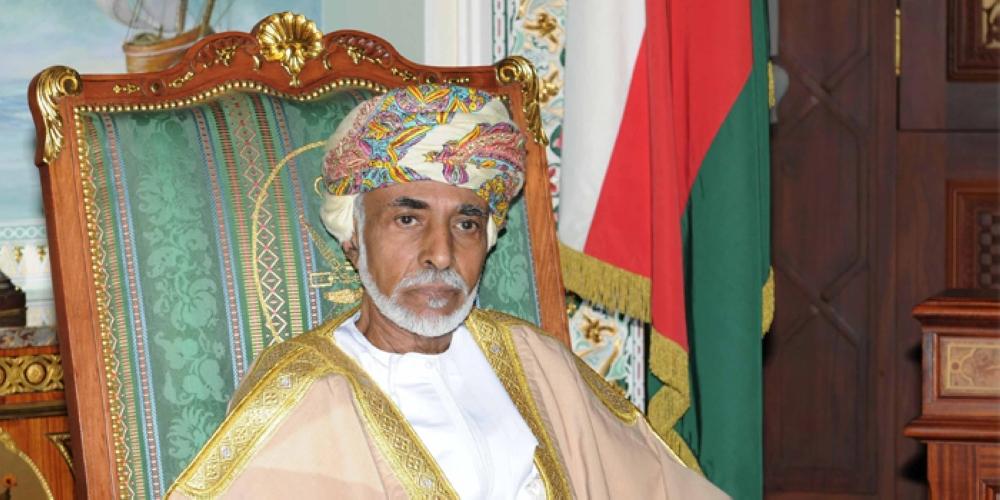جلالة السلطان يهنئ الرئيسة الأثيوبية