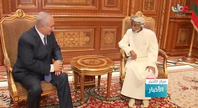 بالفيديو: جلالة السلطان المعظم يستقبل رئيس الوزراء الإسرائيلي
