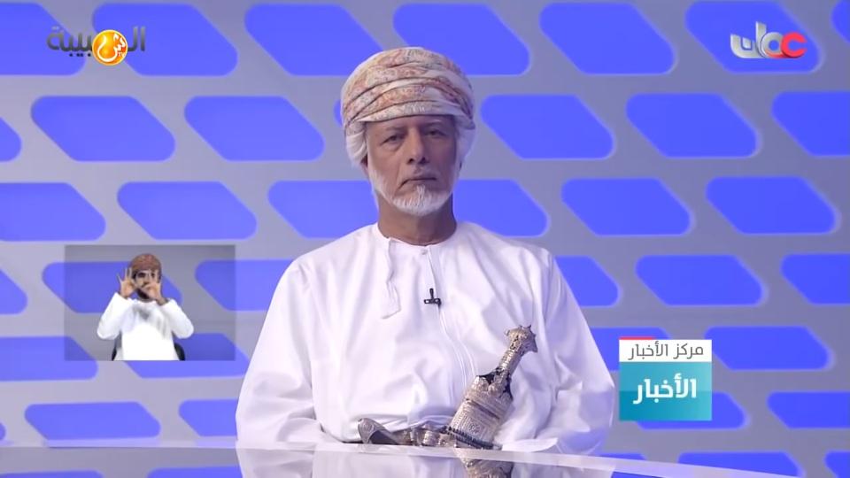 بالفيديو.. ابن علوي: السلطنة تؤكد على دعمها للوساطة الأمريكية في القضية الفلسطينية