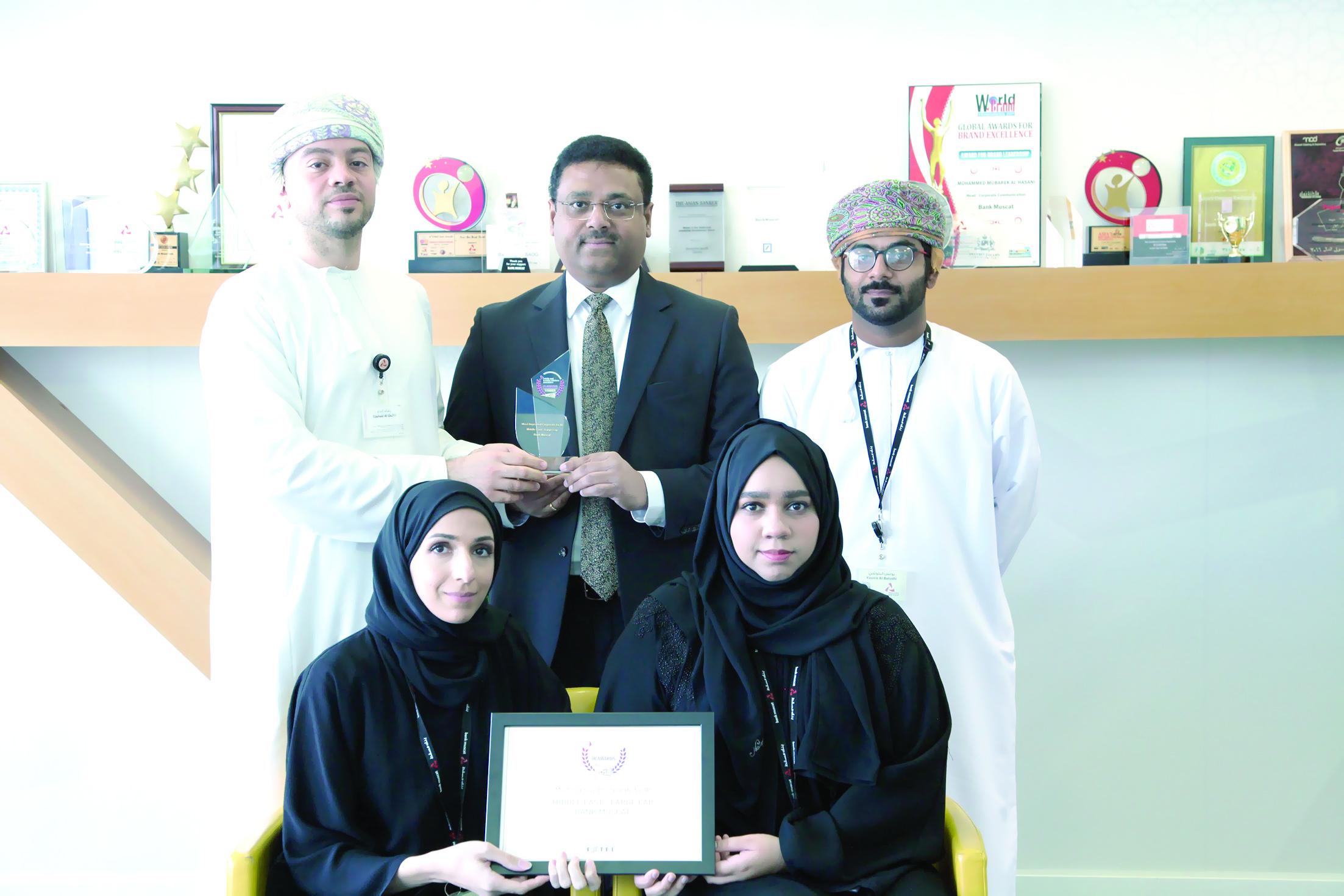 ضمن جوائز المؤسسات الكبيرة في الشرق الأوسطبنك مسقط أفضل مؤسسة بمجال تعزيز علاقات المستثمرين