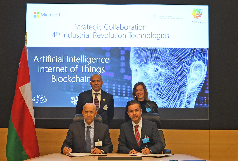 وفد عماني إلى أمريكا لدعم الاستثمار في تقنية المعلومات بالسلطنة