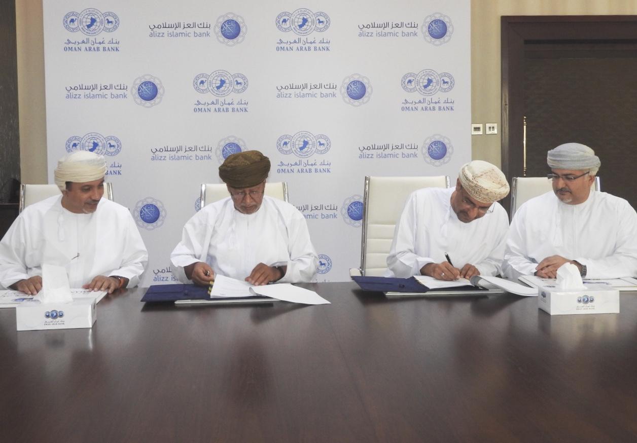 تيمور آل سعيد: اندماج بنكي العربي والعز يهدف لإيجاد بنك إسلامي رائد
