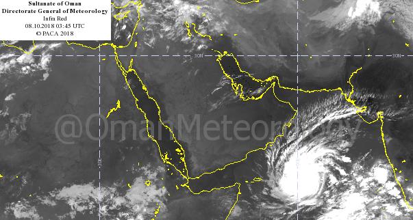 Arabian Sea depression develops into Tropical Storm, name given