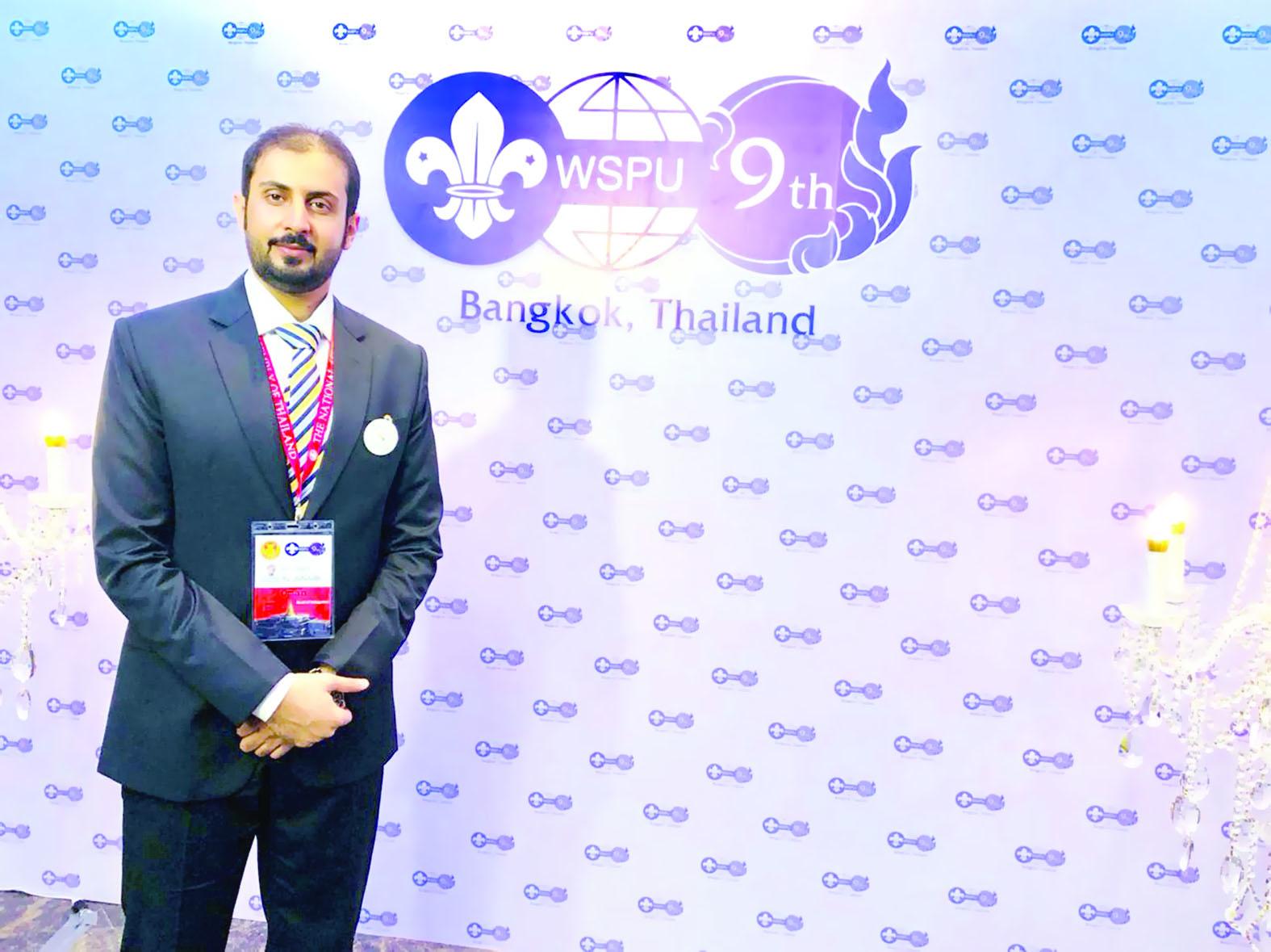 السلطنة تفوز بمقعد نائب رئيس «تنفيذية الاتحاد العالمي للبرلمانيين الكشفيين»