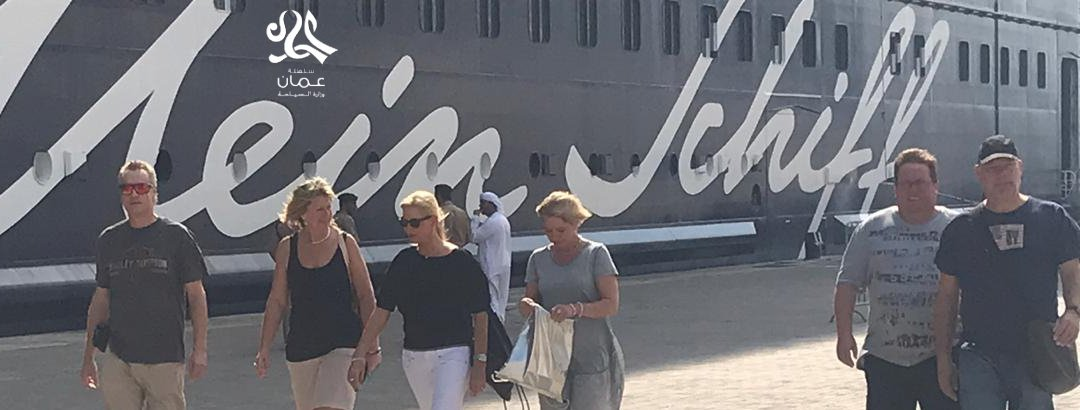 Massive cruise ships arrive in Oman, bringing over 5,000 tourists