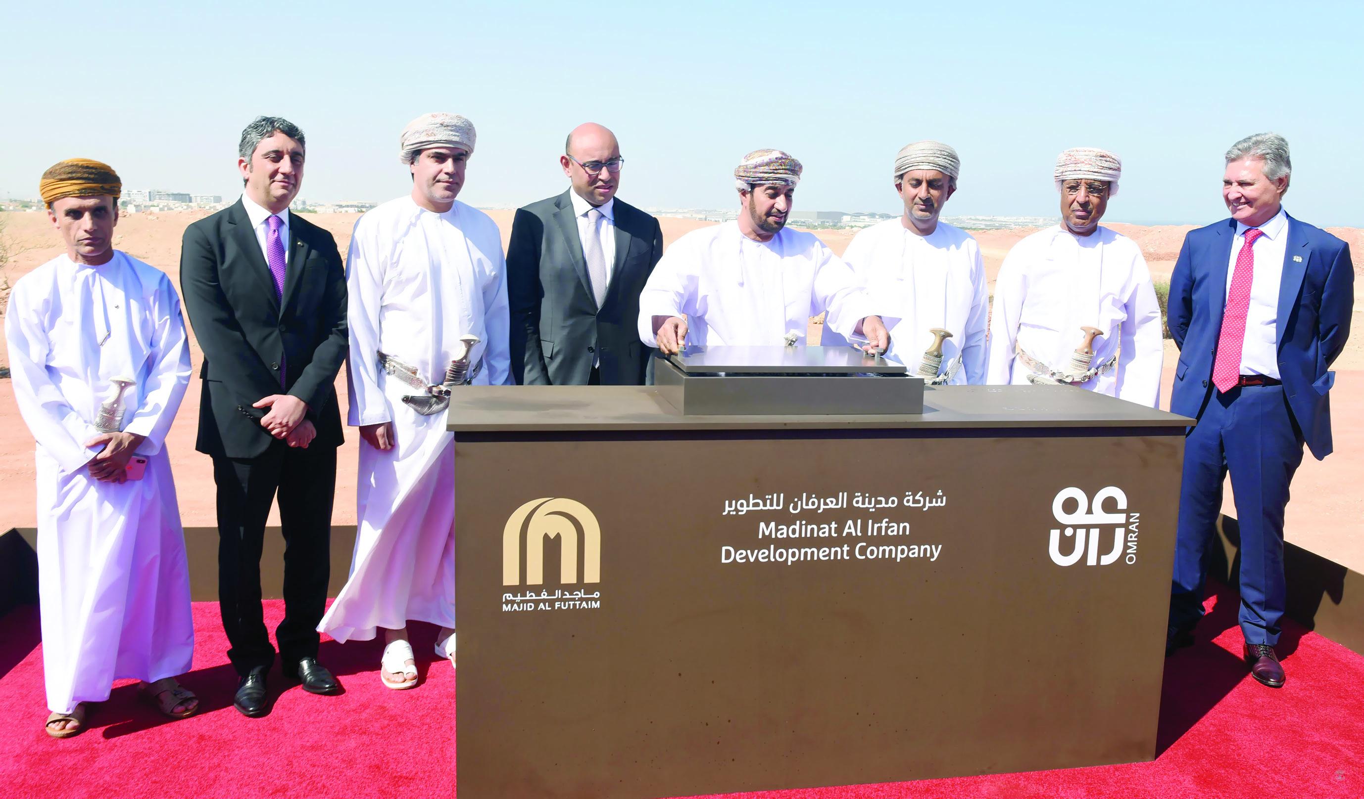 يوفر 30 ألف وظيفة وقيمته الاستثمارية 5 بليون ريال عماني.. وضع حجر الأساس لمدينة العرفان