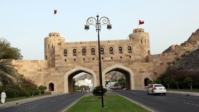 Oman calls for quick, serious effort to arrest biodiversity decline
