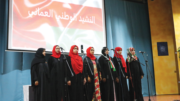 University, school students in Oman celebrate 48th National Day