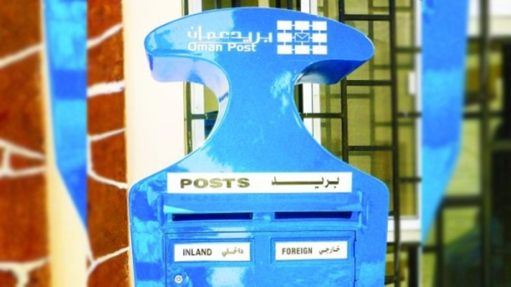 Oman Post to stop shipping to this country