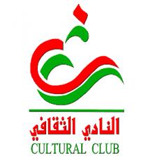 احتفالاً بالعيد الوطني الـ 48 المجيدالنادي الثقافي ينظم أمسية شعرية في مسندم