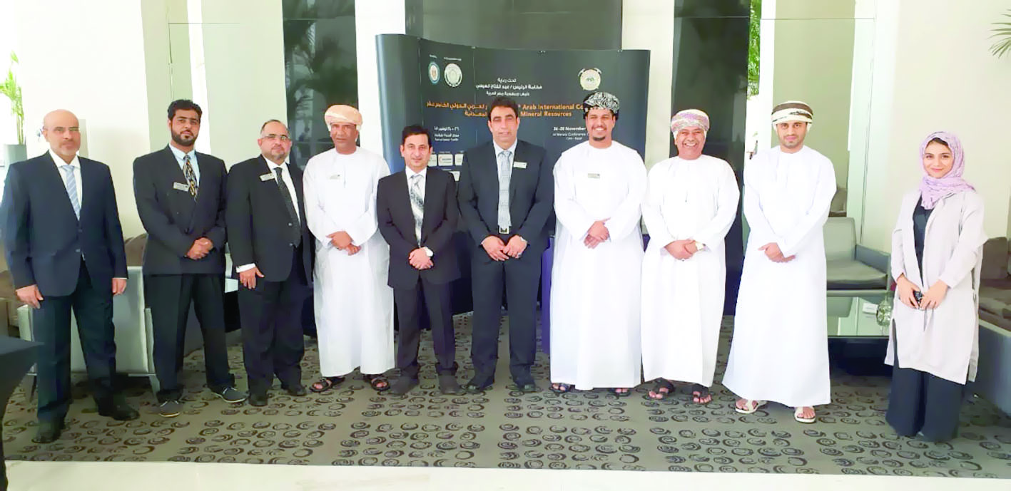وفد الغرفة يشارك بالمؤتمر العربي للثروة المعدنية