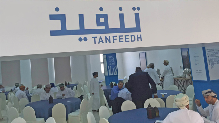 Follow-up panel to review progress in Tanfeedh projects