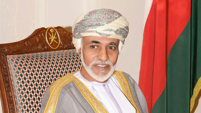 His Majesty the Sultan sends cable of congratulations to Bahrain's king
