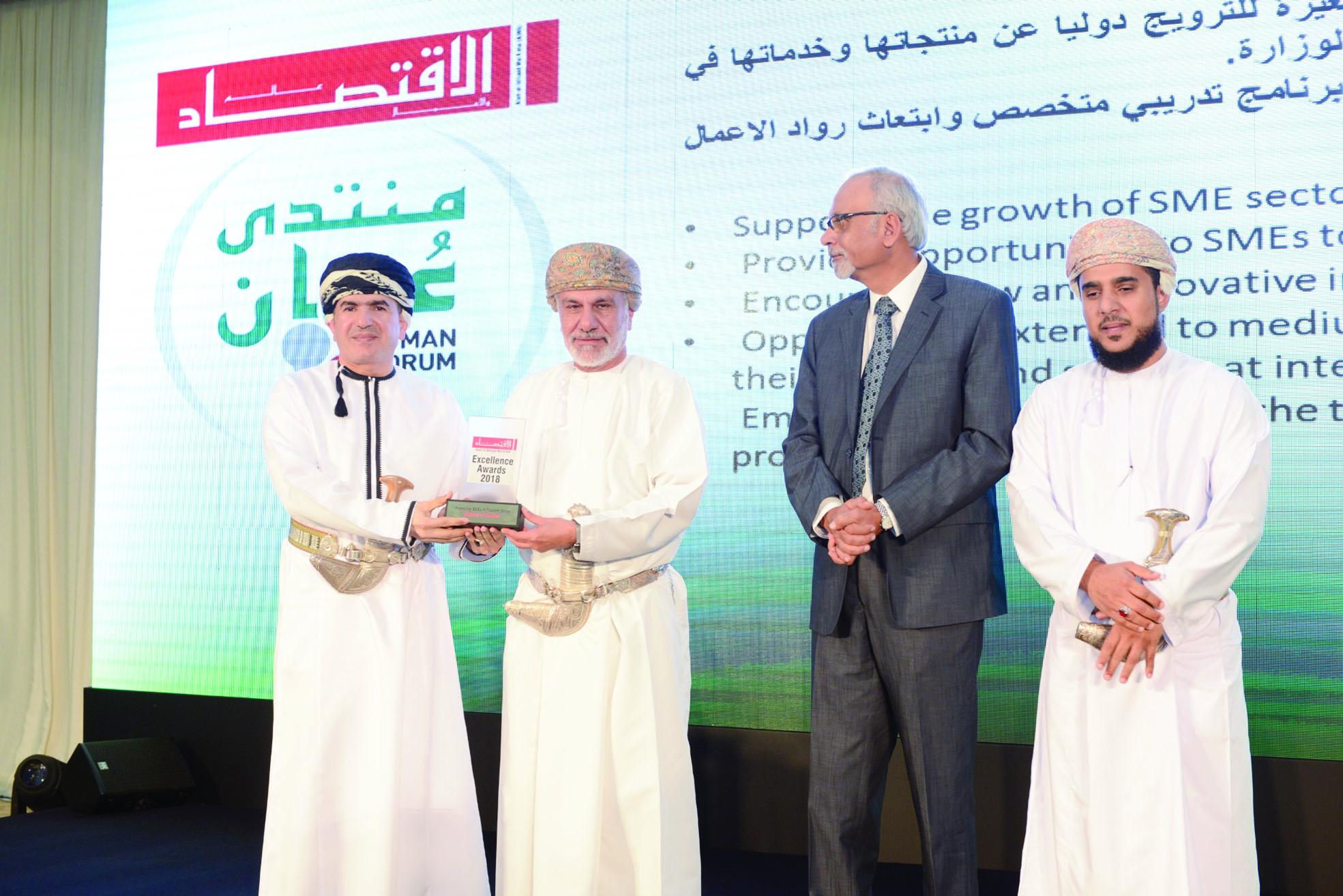 السياحة تحصد جائزة الإجادة في دعم المؤسسات