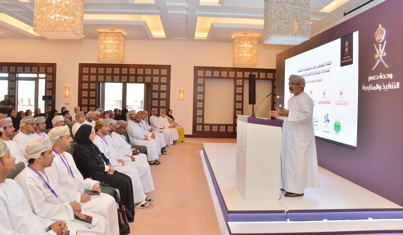 وحدة دعم التنفيذ والمتابعة تستعرض أهم المبادرات والمشاريع لتعزيز التنويع الاقتصادي