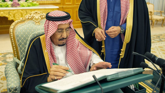 Saudi announces budget deficit for sixth straight year
