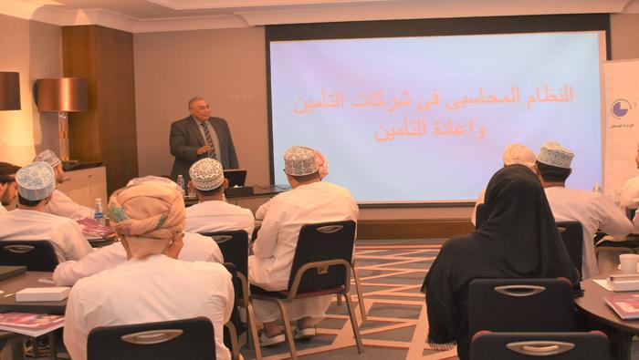 CMA hosts key training programme