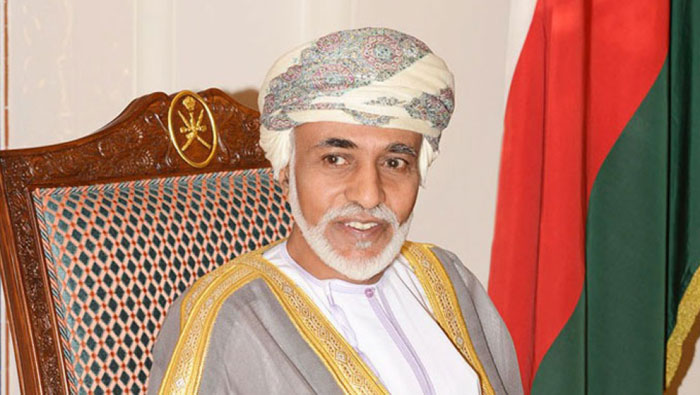 His Majesty Sultan Qaboos greets UAE ruler on 47th National Day