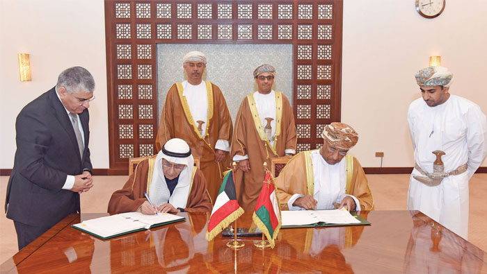 Oman secures OMR150m Arab Fund loan to fund two development projects