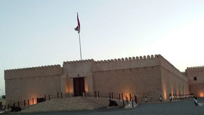 Tourism ministry reopens this fort in Oman
