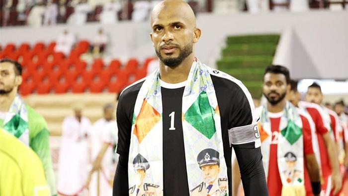 Football: Oman goalkeeper Ali Al Habsi to miss Asian Cup due to injury
