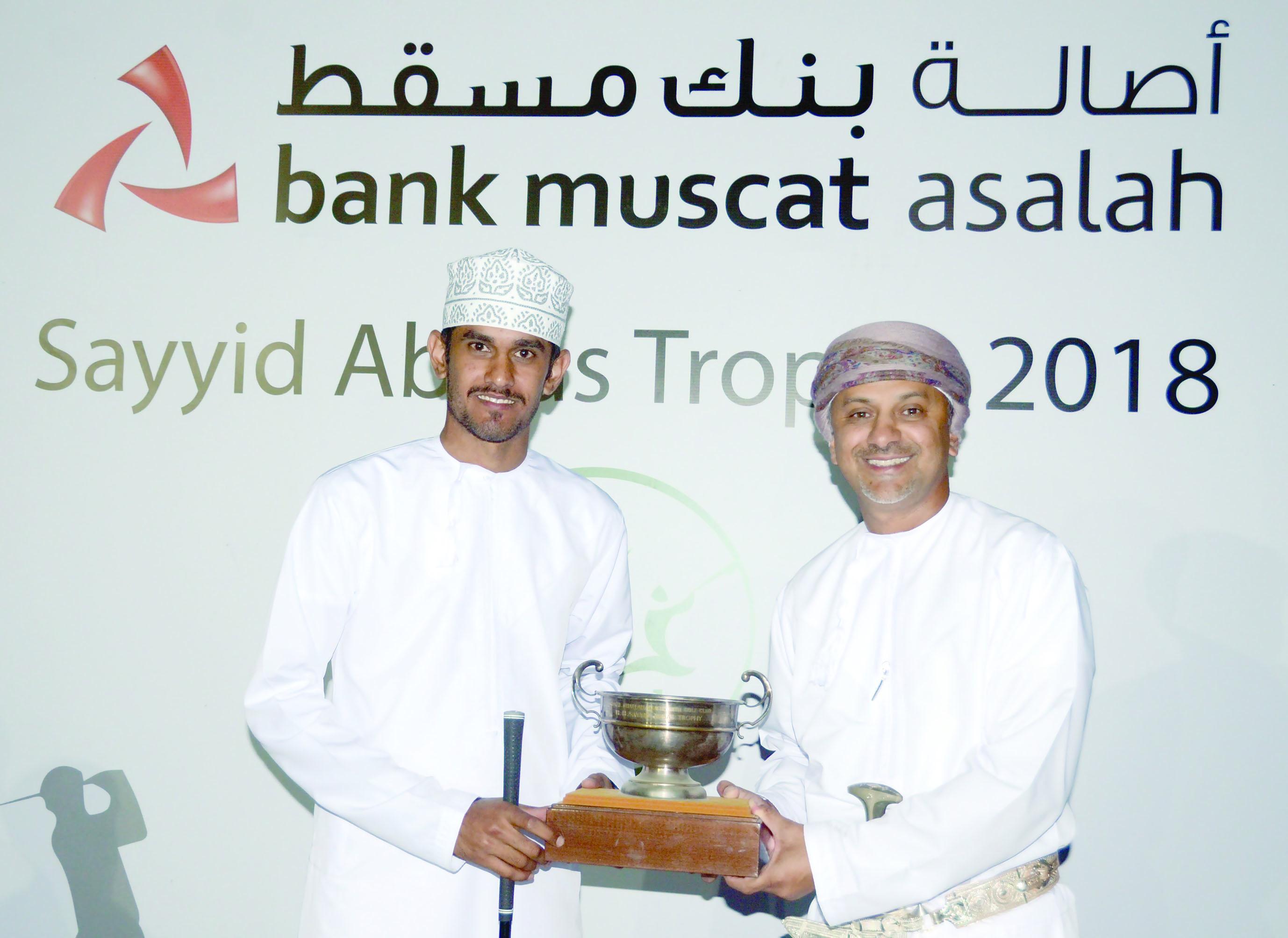 بنك مسقط يساهم في إنجاح تنظيم بطولة السيد عباس للجولف لعام 2018