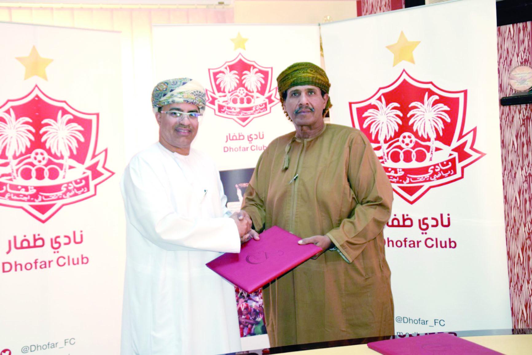 لجنة «كرة الطاولة» توقع اتفاقية   مع نادي ظفار لافتتاح مركز للواعدين