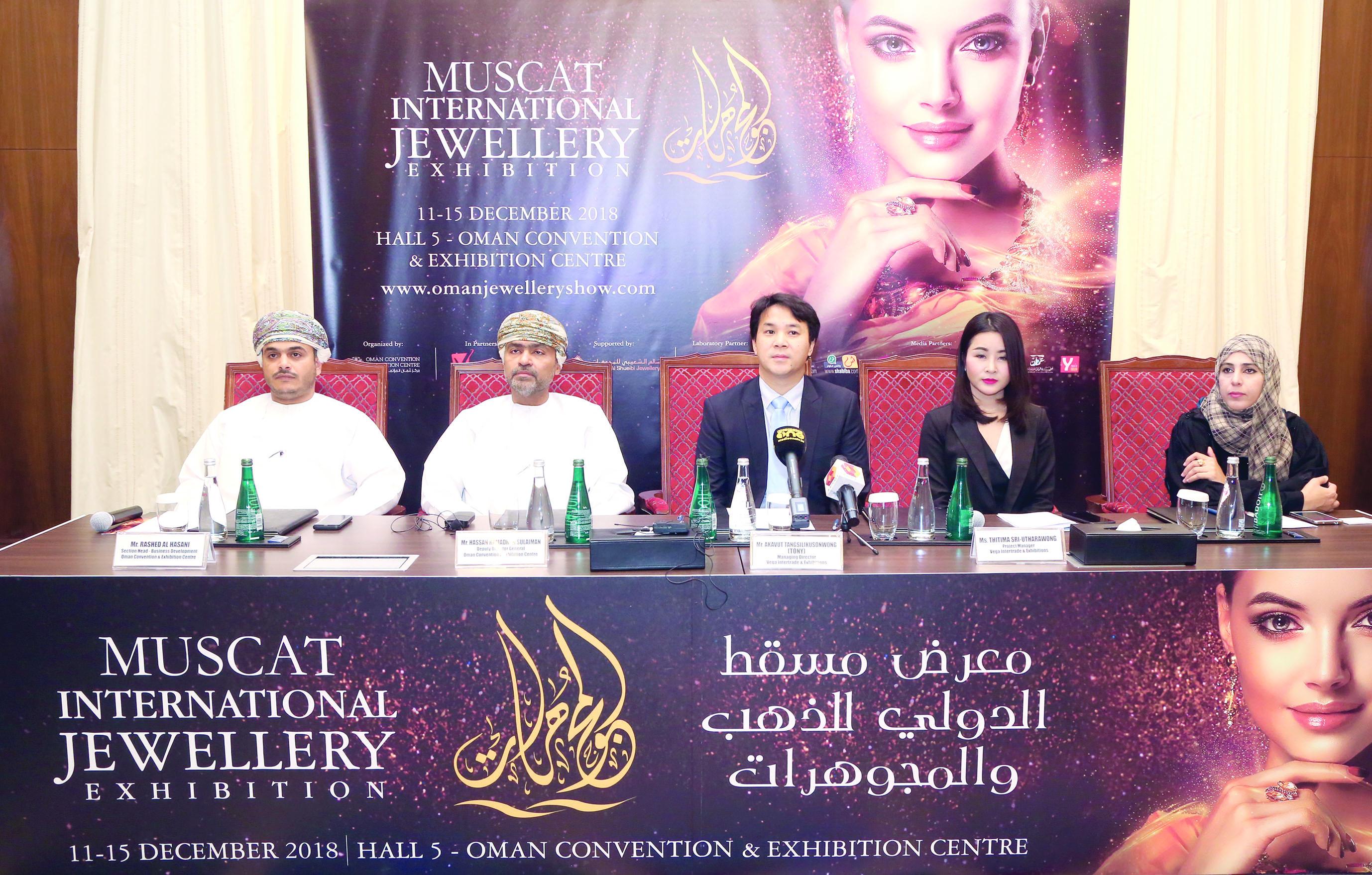 افتتاح معرض مسقط الدولي للمجوهرات