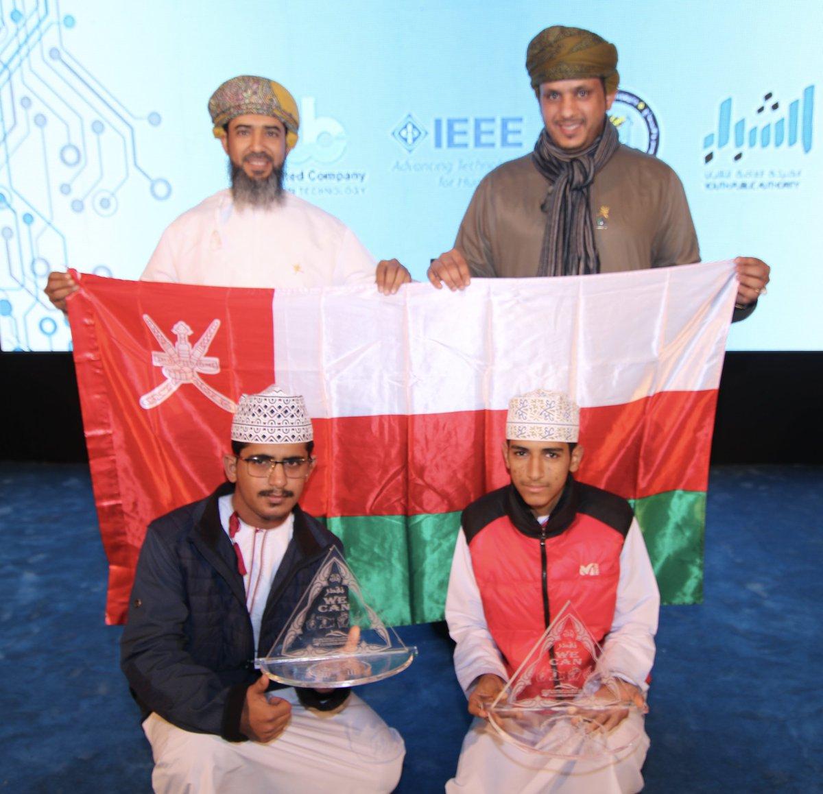 """طلبة عمانيون يحصدون جوائز في """"بطولة الروبوت"""""""