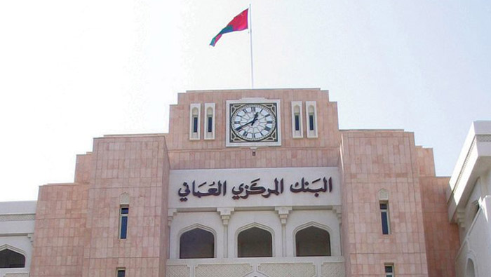 Narrow money supply increases in Oman