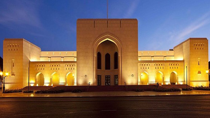 Oman's National Museum guest of honour in Belarus event