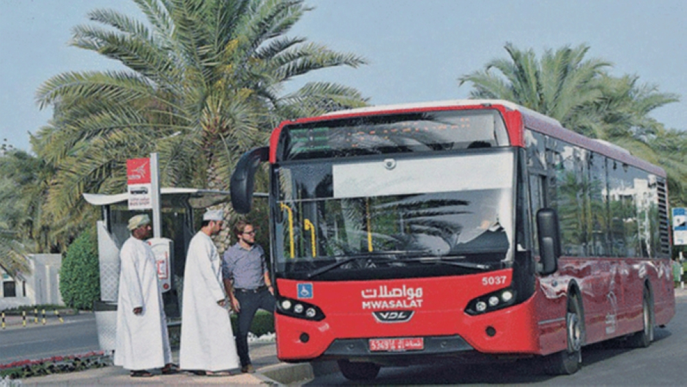 Promotional airport bus fare to continue: Mwasalat