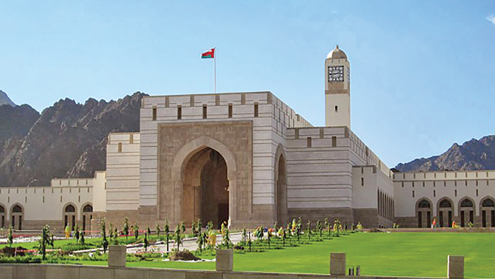 New government agency for Omani jobseekers
