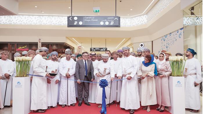 Video: New City Centre mall opens in Oman