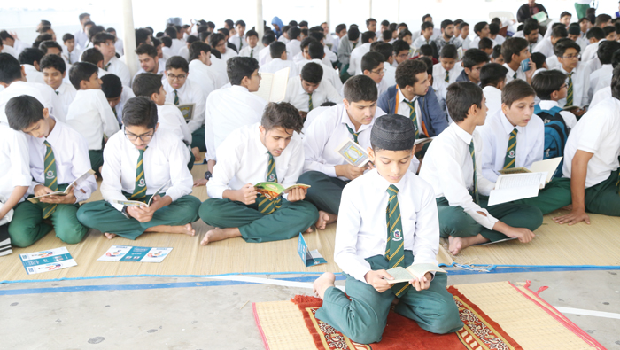 Special prayers at  Pakistan School Muscat